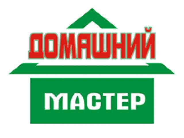 ДОМАШНИЙ МАСТЕР!!! Монтаж и ремонт сантехники. - 1/1