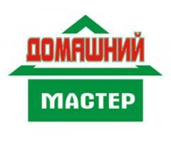 ДОМАШНИЙ МАСТЕР!!! Монтаж и ремонт сантехники.