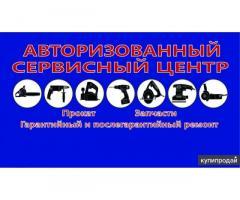 Ремонт,прокат и гарантийное обслуживание электроинструмента,садовой техники,стабилизаторов и др.