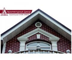 АрхиДЕЛС Производство Фасадного Декора в КРЫМУ - Изображение 9/9