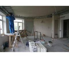 Строительство, ремонт