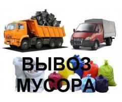 Вывоз строительного мусора, грунта, хлама Севастополь Симферополь