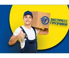 Грузчики , разнорабочие Севастополь
