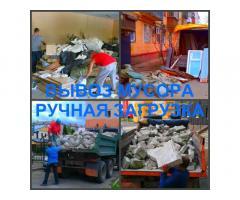 Вывоз мусора Воронеж, вывезти мусор в Воронеже - Изображение 4/4