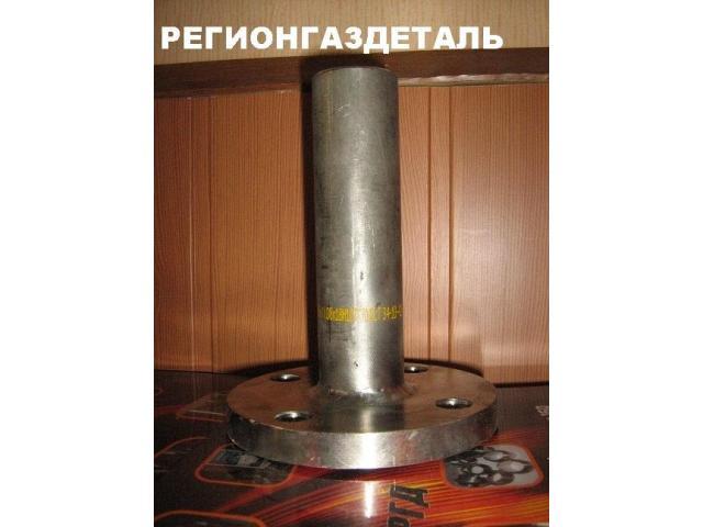 Фланцы стальные для трубопроводов АЭС, для трубопроводов атомных станций - 3/8