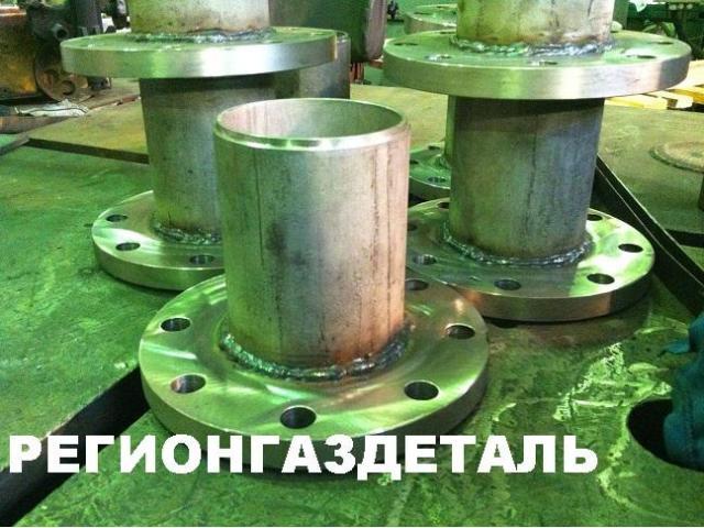 Фланцы стальные для трубопроводов АЭС, для трубопроводов атомных станций - 4/8
