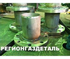 Фланцы стальные для трубопроводов АЭС, для трубопроводов атомных станций - Изображение 4/8