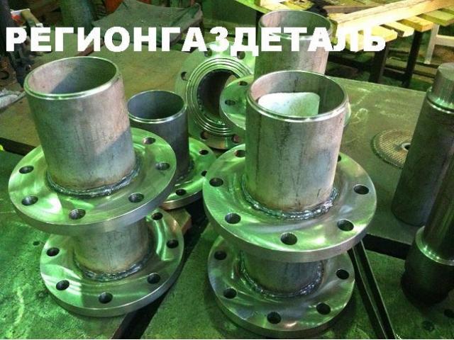 Фланцы стальные для трубопроводов АЭС, для трубопроводов атомных станций - 8/8