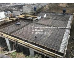 Бетонные работы - армирование, заливка бетона, опалубка
