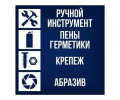 Краска Бар г.Севастополь