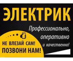 ООО «МАСТЕР ИНЖЕНЕРНЫХ ТЕХНОЛОГИЙ»