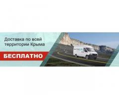 Интернет-магазин сантехники SANTEH.GURU