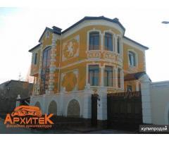 "Компания ""Архитек"" Архитектурный Декор"