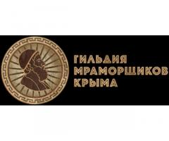 Гильдия мраморщиков Крыма - Роскошь обретает форму