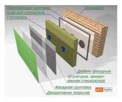УТЕПЛЕНИЕ ФАСАДОВ  Севастополь