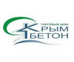 """ООО """"Торговый Дом """"Крым Бетон"""""""